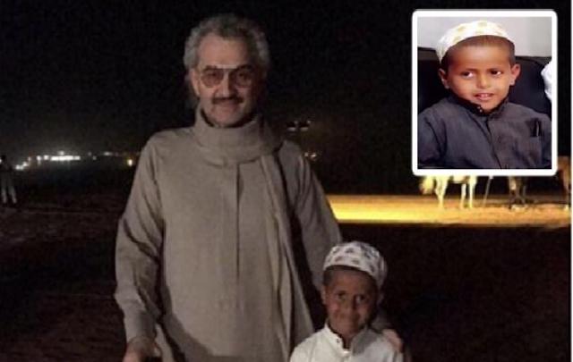 فيديو جديد .. الطفل 'السحلي' يكشف عن المبلغ الذي أعطاه له الوليد بن طلال بعد أن تمنى ان يكون الامير وليد بن طلال والده