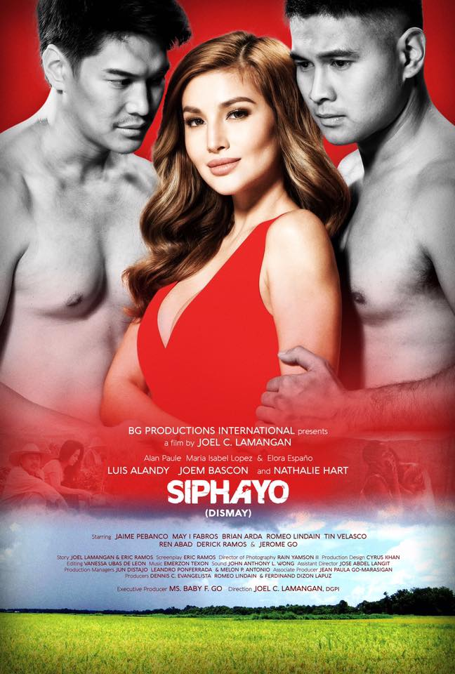 My Movie World Siphayo Trailer And Poster-7765