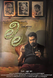 Leela Malayalam Movie Download HD Full Free 2016 720p Bluray thumbnail