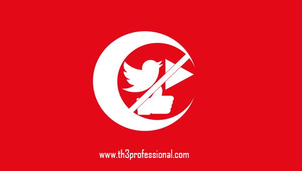 أثناء محاولة الإنقلاب : تركيا تحجب كل من فيسبوك و تويتر و يوتيوب