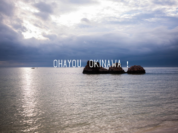 Travel: Arriving on Okinawa