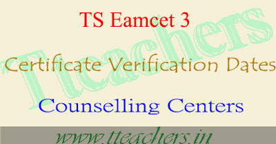 TS eamcet 3 certificate verification dates 2016 centers counselling schedule