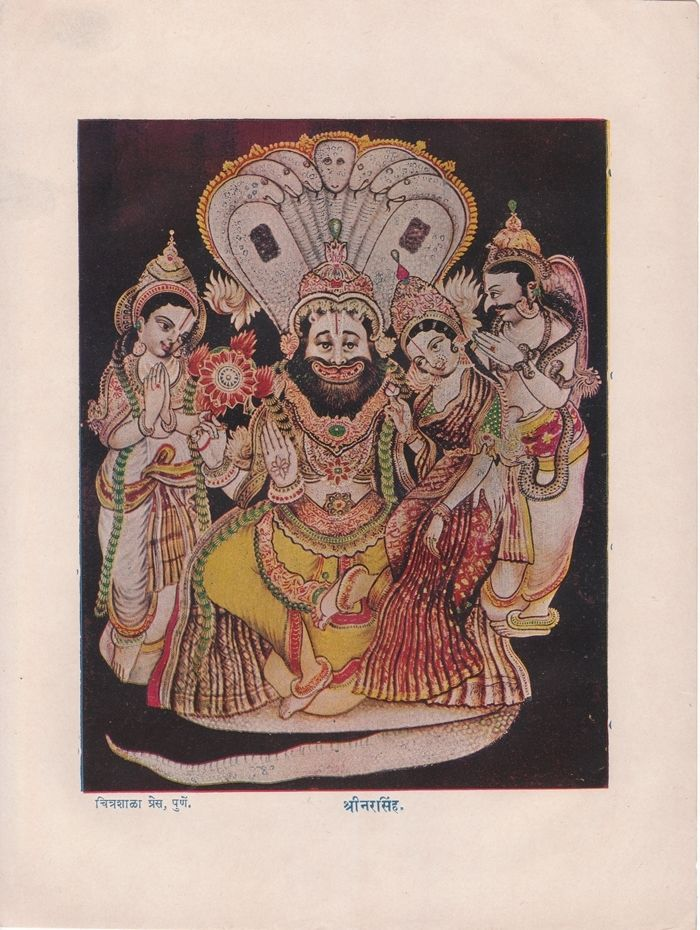 Narasimha (An avatar of the Hindu God Vishnu) - Indian Lithograph,  Chitrashala Press, Pune c1920-30