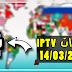 سيرفرات IPTV مسربة تصل مدتها حتى الى عام كامل مجانا - 14/03/2018