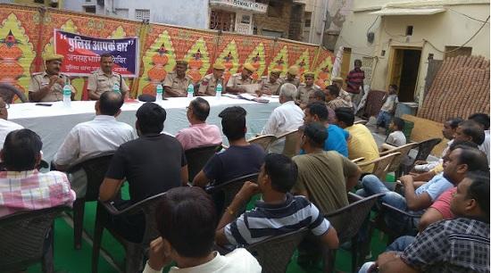 ajmer, rajasthan, ganj police station ajmer, clg meeting, ajmer news, rajasthan news
