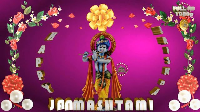 High Definition Pictures 2018 On Janmashtami