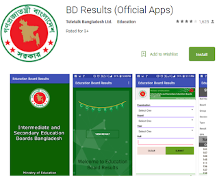 JSC Result 2018 Mobile App