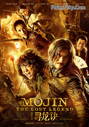 Mojin The Lost Legend 2015 poster