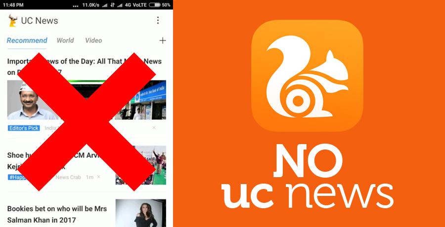 Cara Menghilangkan Notifikasi Dan Berita UC News di UC Browser