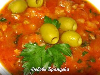 оливки кабачки и томат
