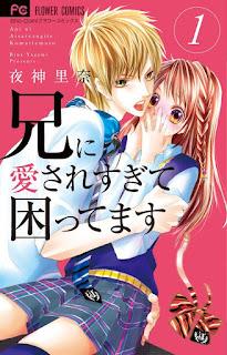 "Se acerca el final del manga ""Ani ni Aisaresugite Komattemasu"" de Rina Yagami"
