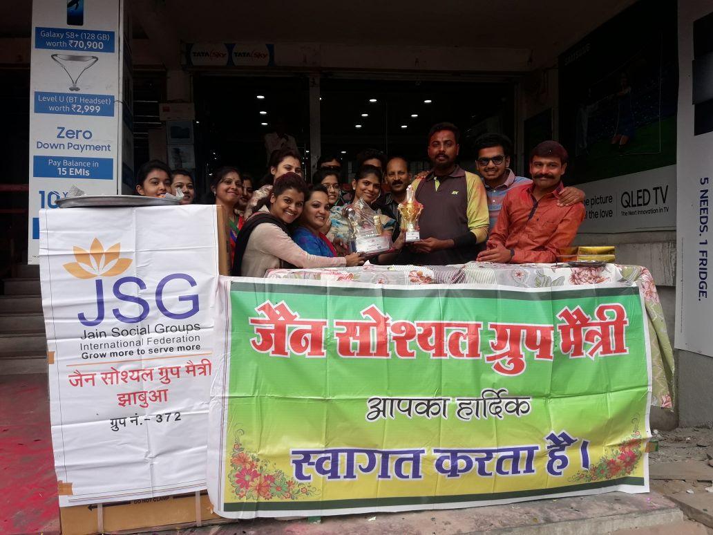 इन्दौर मे हुआ प्री क्रिकेट चैम्पीयनशीप का हुआ आयोजन झाबुआ जैन सोश्यल ग्रुप मेैत्री Jain-Social-Group-Pre-Cricket-Championship-held-in-Indore