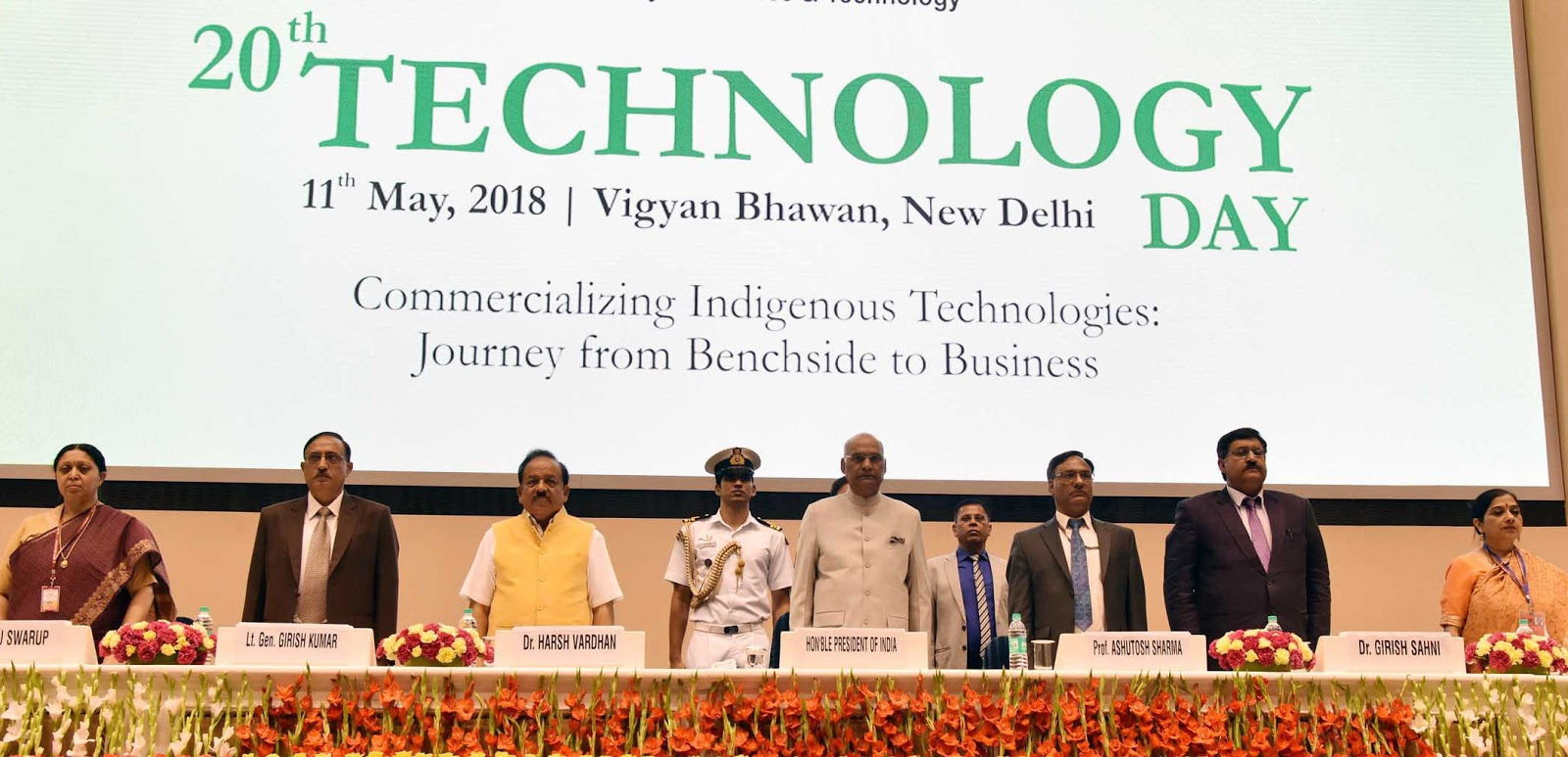 20th technology day