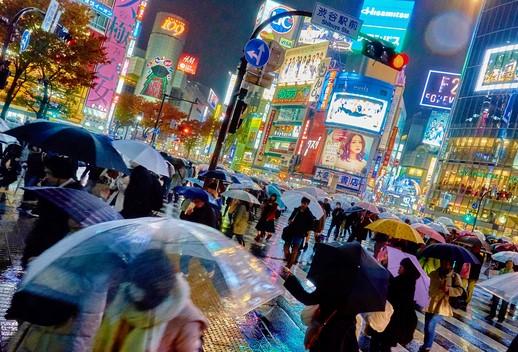 Kuliah Tokyo Jepang Traveling