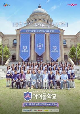 Idol School (아이돌학교)