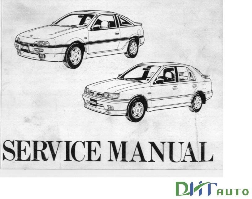 nissan b13 service manual pdf