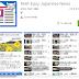 有平假名標註,初學者每天都應該開啟的NHK EASY新聞app推薦(支援android手機和iPhone手機,電腦也能看)