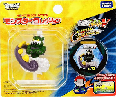 Tornadus figure Takara Tomy Monster Collection Batorrio Set