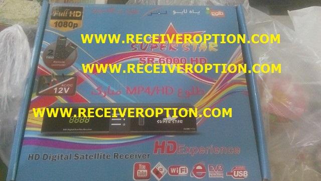 SUPER STAR SR-6000 HD RECEIVER POWERVU KEY NEW SOFTWARE