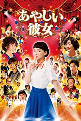 Film Sing My Life 2016