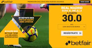 betfair supercuota copa Real Madrid gana a Melilla 31 octubre