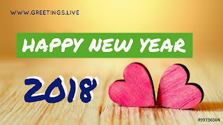 Pink two loving hearts Happy new year image in English.jpg