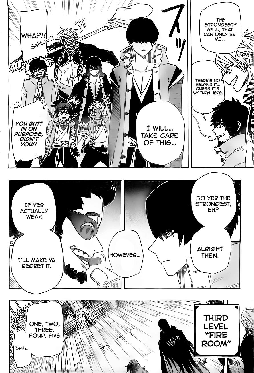 Yoakemono - Chapter 13