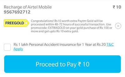 Paytm Coupon - Get Free Rs.11 Gold on Recharge of Rs.10