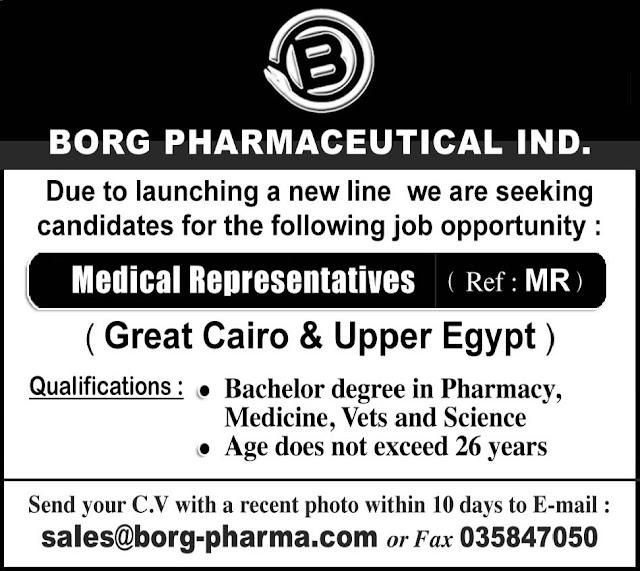 وظائف فى شركة برج للصناعات الدوائية فى مصر