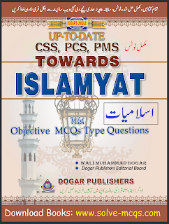 File:Solved MCQs on Islamics Studies.svg