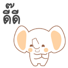 Happy Elephant Good Day, Good Life