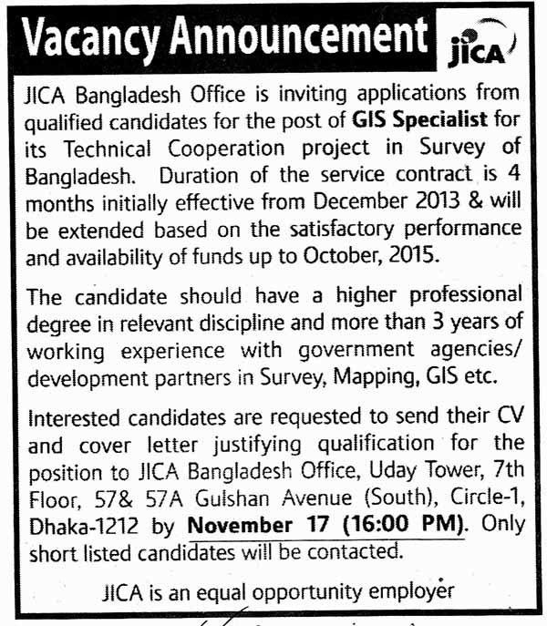 Jobs Barta: JICA Bangladesh Office Jobs Circular, Post
