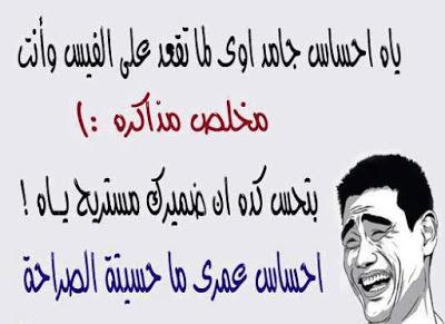 اجمل بوستات فيس بوك