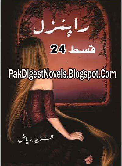 Rapunzel Episode 24 Novel By Tanzeela Riaz Ahmed Pdf Free Download