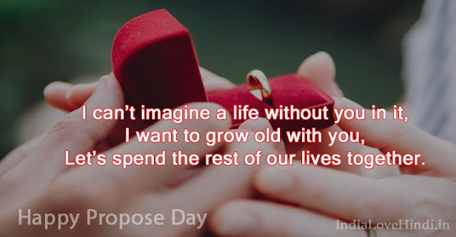 propose day thoughts, happy propose day thoughts, propose day wishes thoughts, propose day love thoughts, propose day romantic thoughts, propose day thoughts for girlfriend, propose day thoughts for boyfriend, propose day thoughts for wife, propose day thoughts for husband, propose day thoughts for crush