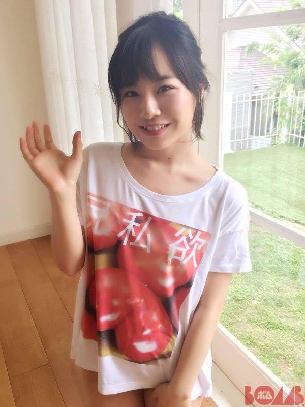 Aoki Shiori 青木詩織 SKE48, BOMB! 2017.07 (ボム 2017年07月号)