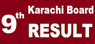 9th class result 2017 Karachi