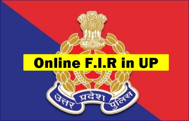 Online FIR in UP