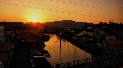 View, Hotel New Tamaya, Usuki, Oita Prefecture