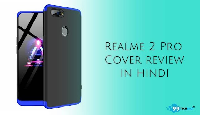 Realme 2 Pro Back Cover Review (Blue Hard PC Matte Case)