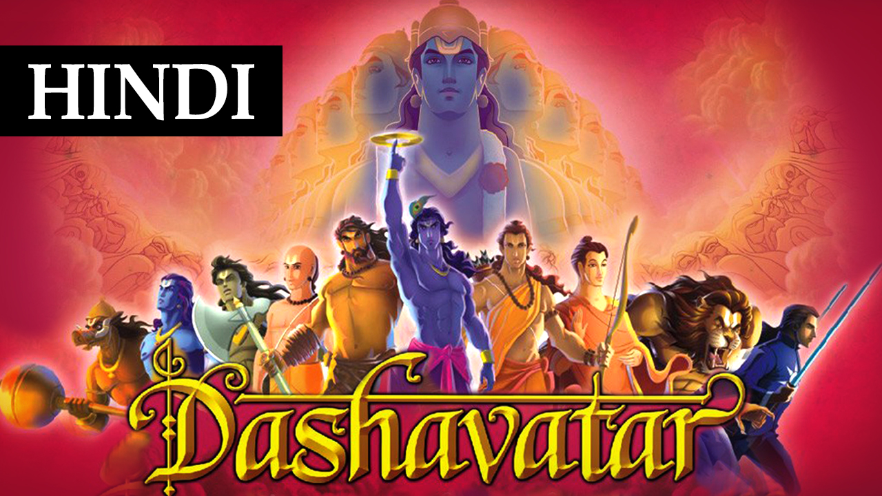 The Dashavatara part 1 : Story of Birth of Krishna and era of Dharma