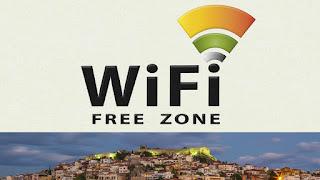 Που θα βρείτε FREE WIFI SPOTS στην πόλη της Καβάλας