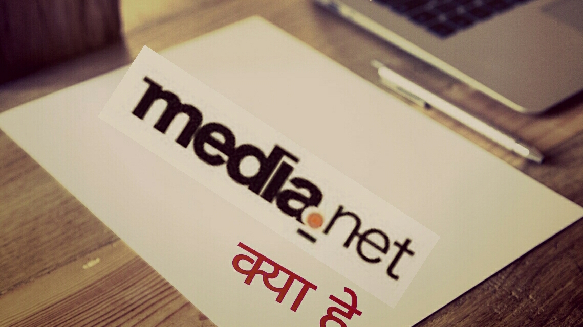 Media Net Ads Network