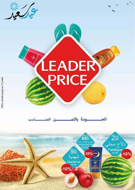 catalogue leader price juin juillet 2017