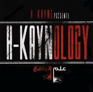 H-Kayne-H-kaynology