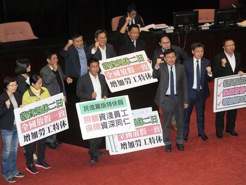 Legeslatif Taiwan Setujui Amandemen Aturan Kerja Perburuan Berikut Ini