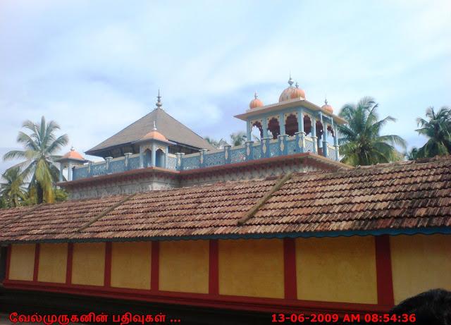 Koteshwar Kotilingeshwara Temple