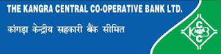 Kangra Central Co-operative Bank Recruitment 2017