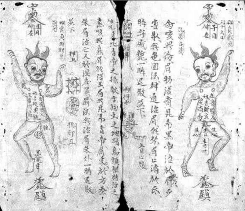 Daoist Magical Talismans Pdf