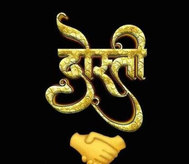 funny jokes in hindi on sardar